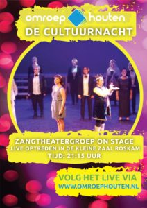 Optreden On Stage Cultuurnacht